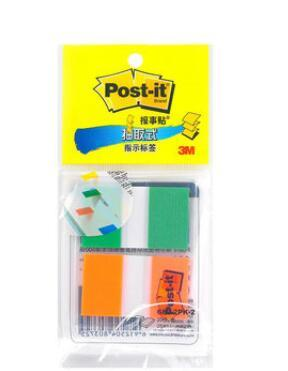 3M Post it Big size 25mm*44mm Indication Label 2 Colors Index Sticky Notes Classification Paste Memo Pad Big Brand Trustworthy Memo Pads  – green and orange 9